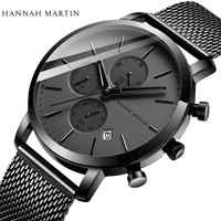2020 New Black Stainless Steel Mesh Wristwatch High Quality Multi-function Calendar Men's Top Brand Luxury Watches Drop Shipping