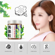Facial Mask Natural Seaweed Mask Granules Powder Collagen Beauty Mask Anti Aging wrinkle Whitening Moisturizing Face Skin Care ocean pearl powder pure seawater your own mask whitening firming 260g beauty salon equipment