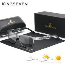 Солнцезащитные очки kingseven поляризационные для мужчин и женщин