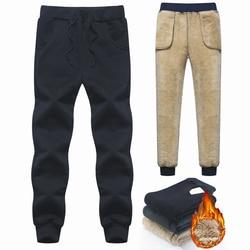 Brand Men's Winter Wool Pants Velvet Outside Cashmere Pants 2021 Men Thick Fleece Joggers Warm Pant Trousers Male Sweatpants