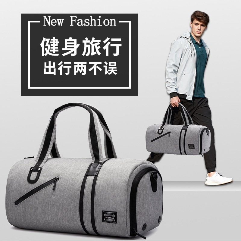 Tu Guan Wet And Dry Separation Sports Gym Bag Men Short Trip Hand Large Capacity Travel Bag Yu Hogaer Bao Women's Customizable