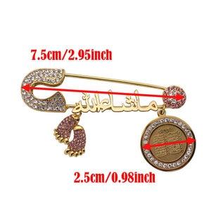Image 2 - islam four Qul suras Mashallah in arabic Turkish evil eye Stainless Steel brooch Baby Pin