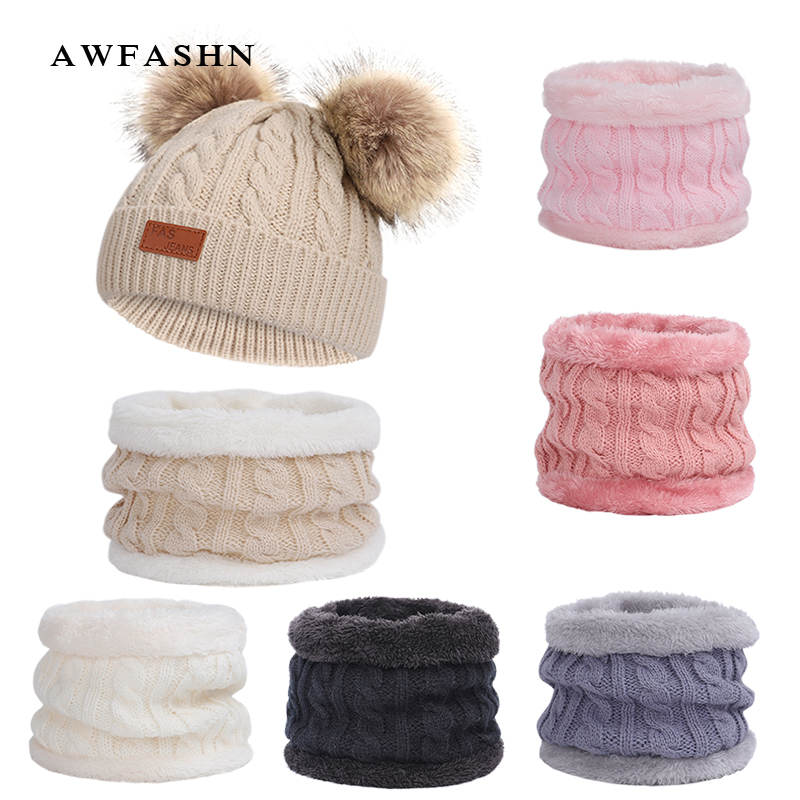 2019  New Children's Two-piece Hat Scarf Winter Warm Plus Velvet Baby Hat Cute High Quality Boy Girl Double Hair Ball Cotton Hat