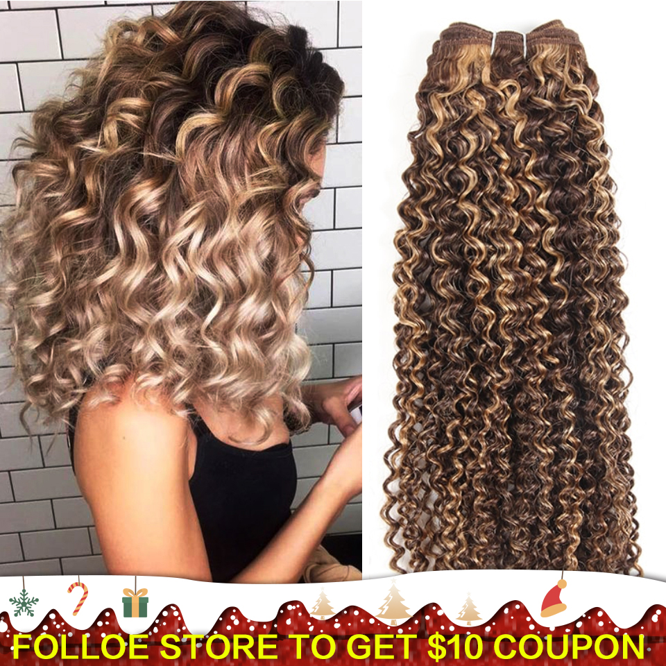 Joedir Remy Brazilian Human Hair Weave Bundles Afro Kinky Curly Hair Color Piano Ombre Blonde 99j Red Burgundy Hair Bundles 113g