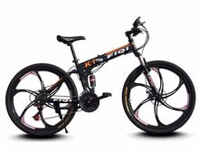 Складной горный велосипед, колеса 26 дюймов, двойная амортизация, двойной дисковый тормоз, переменная скорость, для взрослых