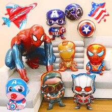 Детские украшения для вечеринки мультфильм самолет Человек-паук Алюминиевая Пленка воздушный шар Америка Капитан щит фольгированный шар