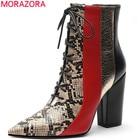MORAZORA 2020 hot wo...