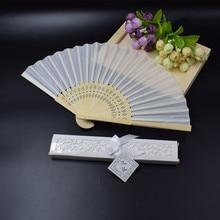 [Auviderin] 100 個白結婚式の手のファンでパーソナライズされた白ギフトボックス「ありがとうございましたタグ折り畳まファンギフトバッグ