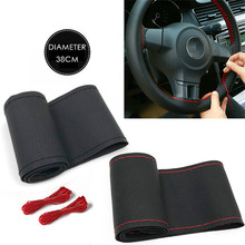 New Universal PU Leather DIY Car Steering Wheel Cover Case with Needles and Thread Black&Red