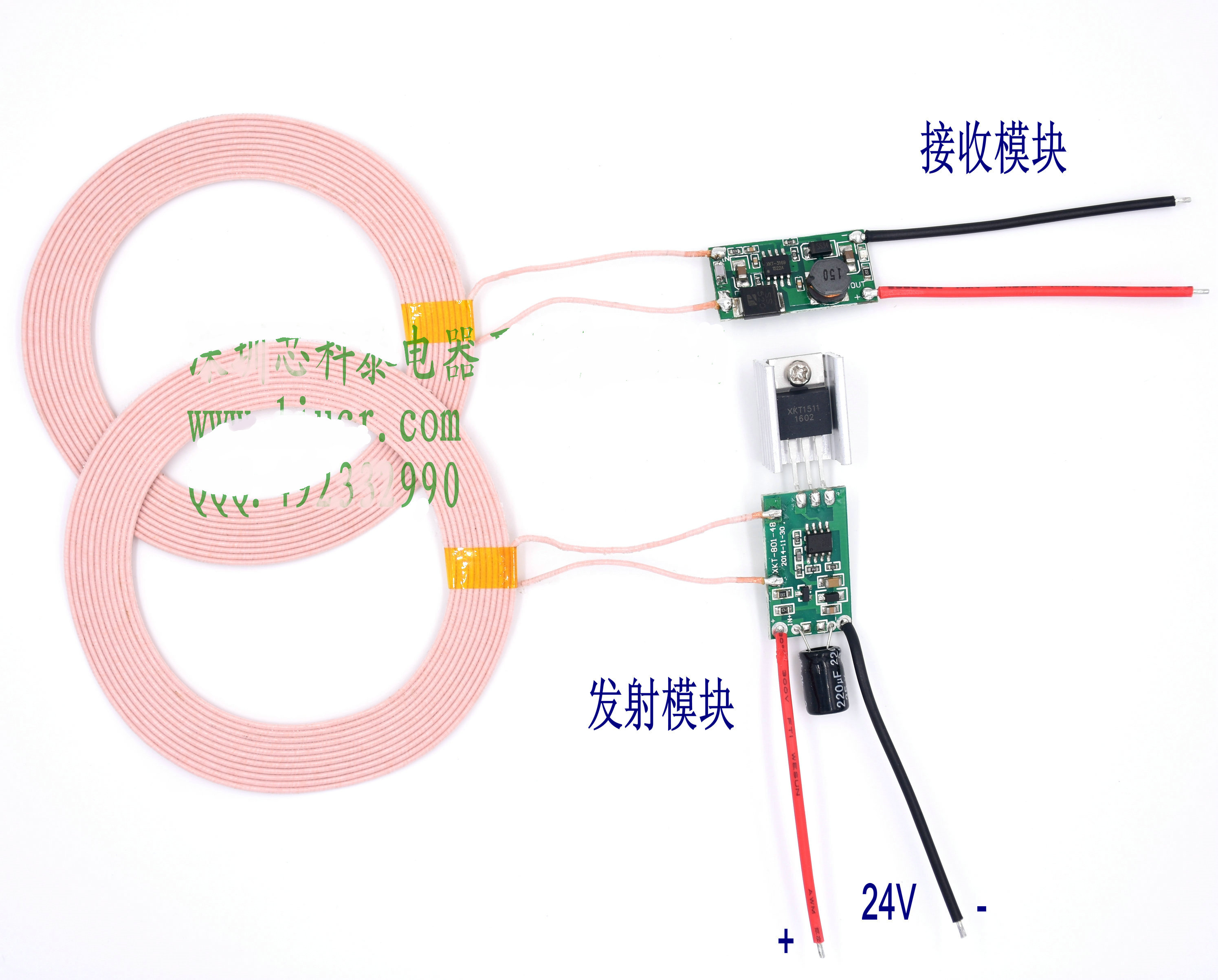 20mm Long Distance Receiving 5V2A Wireless Power Supply Module XKT801-18