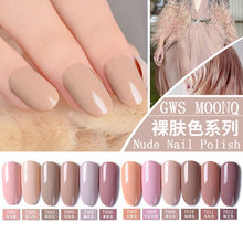 GWS MOONQ Gel Nail Polish Nail Art Vernis Semi Permanant UV Primer Manicure 7ML Top Coat Primer Gel Lak Hybrid Nail Polishes(China)