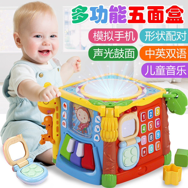 GOODWAY Hexahedral Children Early Childhood Educational Music Hand Drum Baby Music Drum Baby Toys 3839