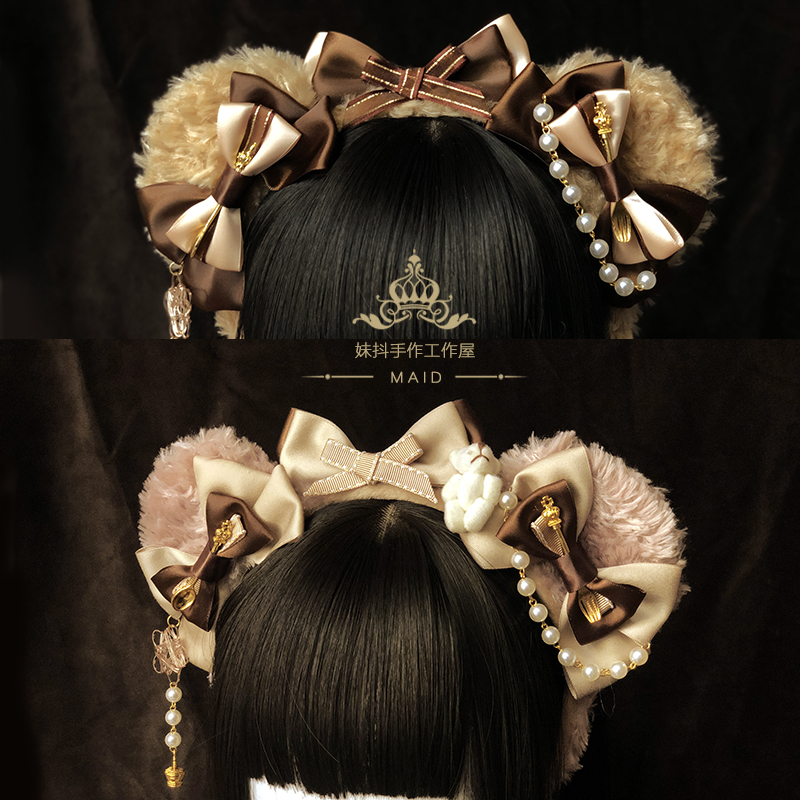 Things-Powder Hand-Made Brown Lolita Band-Bear/tea Small Kc Ear-Hoop Coffee Original