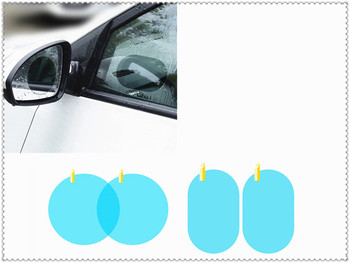 Car accessories rearview mirror Protect rain film for BMW E85 series F32 E66 F01 F02 4 F07 F10 F11 M5 Z4 image
