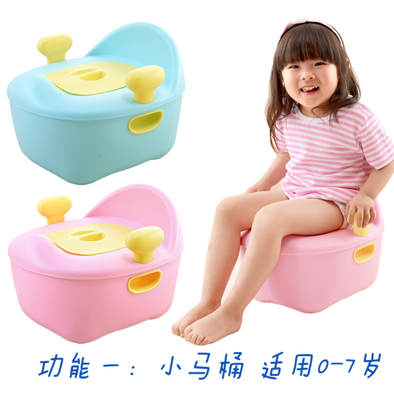 Multi-functional Men And Women Pedestal Pan Baby Toilet Children Infant Small Chamber Pot Kids Potty Extra-large