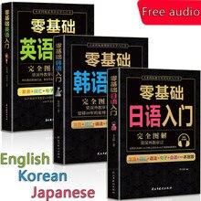 Livres japonais et coréens en anglais, Introduction au primaire, auto-apprentissage zéro Livres de base, Livres, Kitaplar chinois