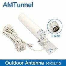 Mimo antena para exteriores 4G, 2,4 Ghz, 3G, 4G, LTE, 12dBi con N macho/SMA macho, 5m/10m para amplificador de señal móvil