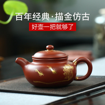 sources by hand the colour of the ancients are recommended undressed ore dahongpao tea set a mixed batch of the teapot