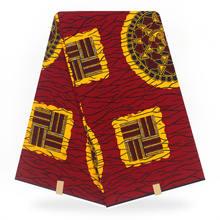 6 ярдов африканская вощеная ткань принтом для одежды Анкара