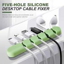 Силиконовый Настольный зажим для кабеля с пятью отверстиями