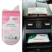 700 мл аварийный портативный автомобильный рвотный пакет мочи удобный одноразовый писсуар туалетный мешок A69E