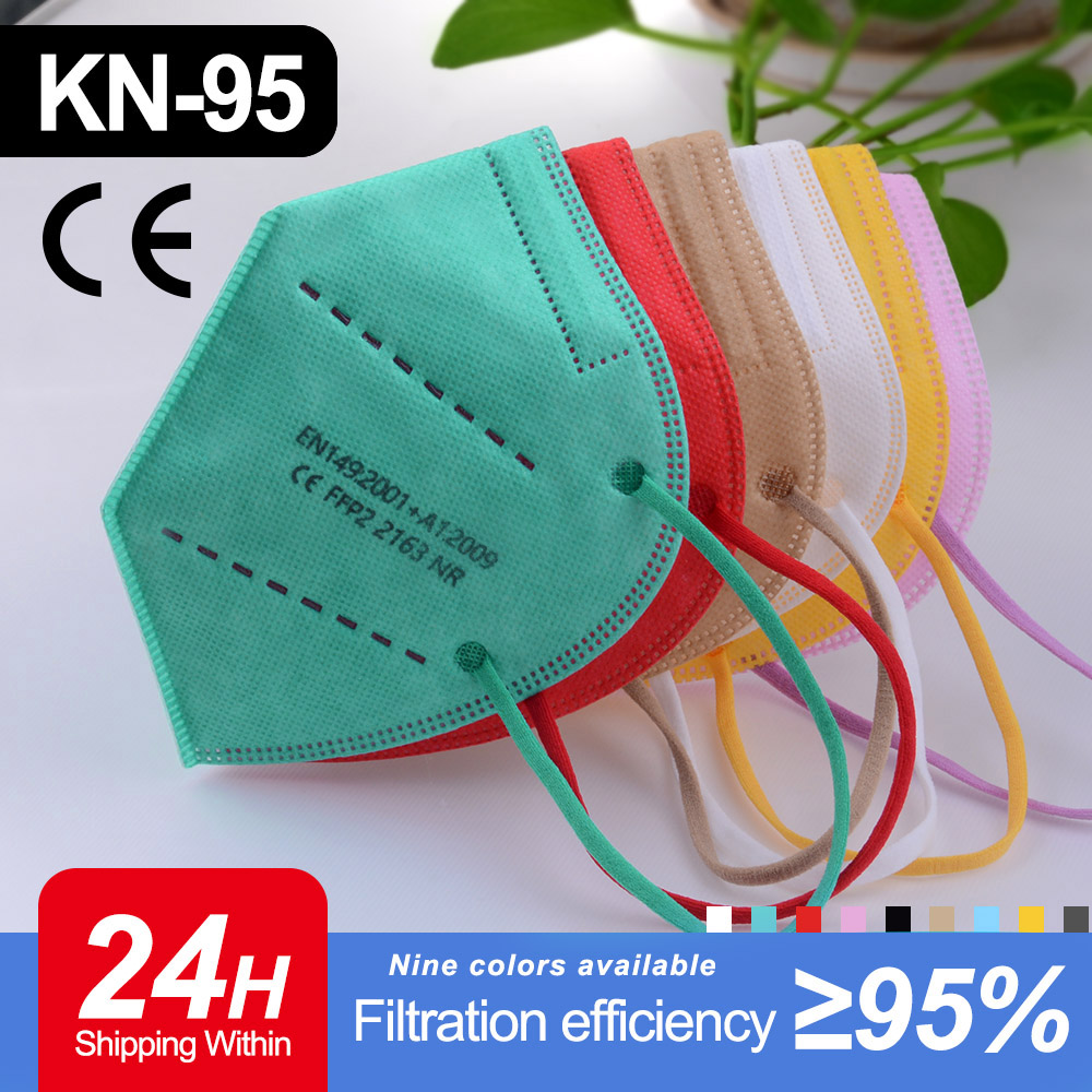 Многоразовая FFP2 маска KN95 фильтрующий респиратор FFP2Mask CE сертифицированная противопылевая многоцветная черная маска для взрослых Mascarilla FPP2
