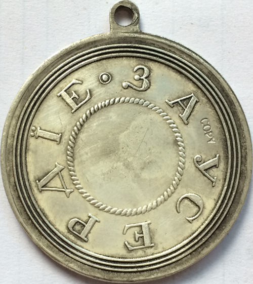 Medal:Russia Silver Plated Medal Copy  #17