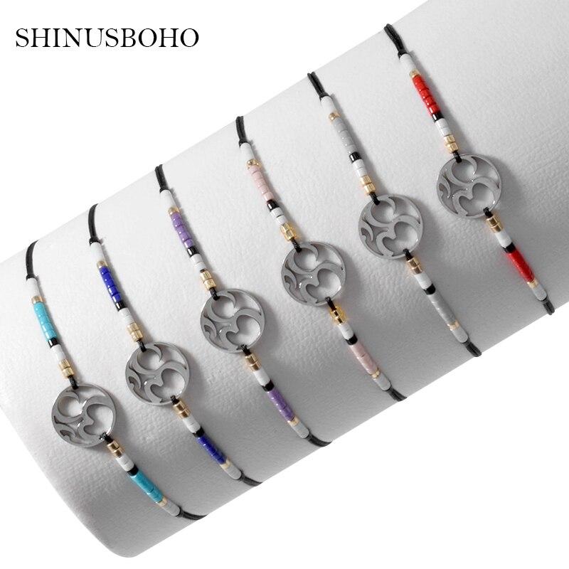 Metal Miyuki Bracelet Jewelry Beads Tiny Bracelet Women Men Gorgeous Dainty Low-key Simple Handmade String(China)