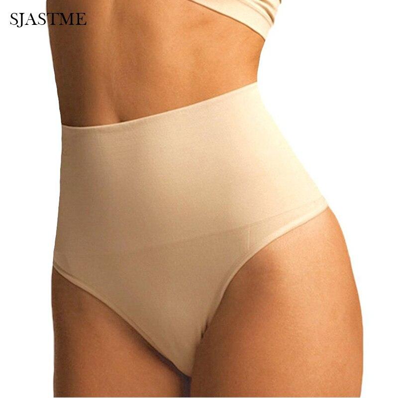 Женская корректирующая одежда, Короткие поддерживающие форму, фирма, контролирующие трусики, стринги, Seamlesss, тонкая талия, тренажер, формиро...