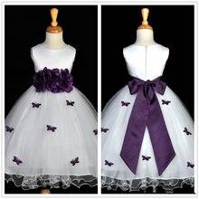 Фиолетовые платья с бабочками и цветами для девочек детское