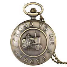 Vintage Carving Proud To Be A Farmer Agricultural Vehicles Pattern Quartz Pocket Watches Unisex Pendant Necklace Chain Cosplay nature bamboo case quartz pocket watches delicate carving dial alloy pendant chain gift for unisex
