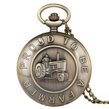 Grabado vintage orgulloso de ser un granjero vehículos agrícolas patrón de cuarzo relojes de bolsillo collar con colgante unisex cadena Cosplay