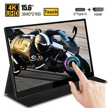 شاشة لمس 15.6 4K USB Type C شاشة محمولة شاشة LED لهاتف هواوي سامسونج حاسوب محمول شاشة لمس للألعاب HDMI