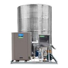 Отель школа специальный ультра-низкотемпературный тепловой насос источник воздуха тепловой насос водонагреватель 3 P/5 P тепловой насос резервуар для воды все-в-одном мА