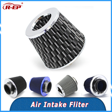 CAR-AIR-FILTER 76mm Universal High-Performance 3inch R-EP Washable