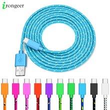 Câble de USB Type c charge rapide câbles de USB c type c chargeur de cordon de données USB c pour Samsung S9 Note 9 Huawei P20 Pro Xiaomi 1 m/2 m/3 m