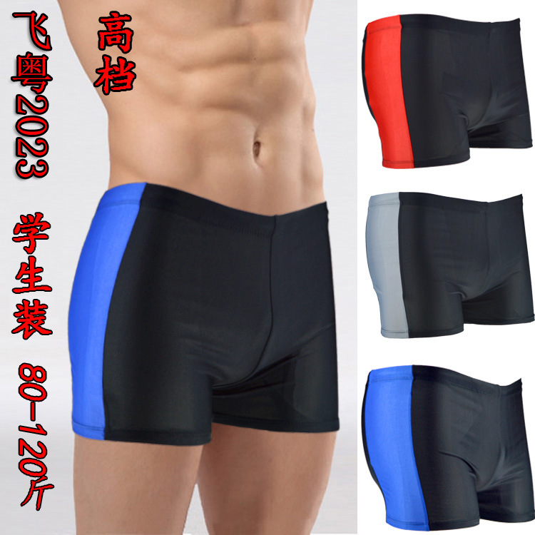 Genuine Product Swimming Trunks Swimwear Xue Sheng Kuan Swimming Trunks Swimming Trunks Fei Yue Top Grade Swimming Trunks 2023 S