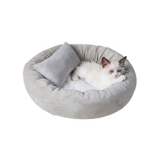 Simple and comfortable cat litter kennel bed four seasons universal square round mat dog pet nest egg tart type