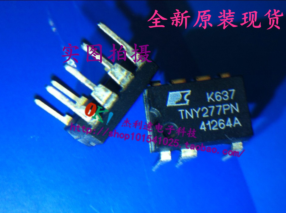 <font><b>TNY277PN</b></font> DIP 7 power chip new <font><b>original</b></font> spot image