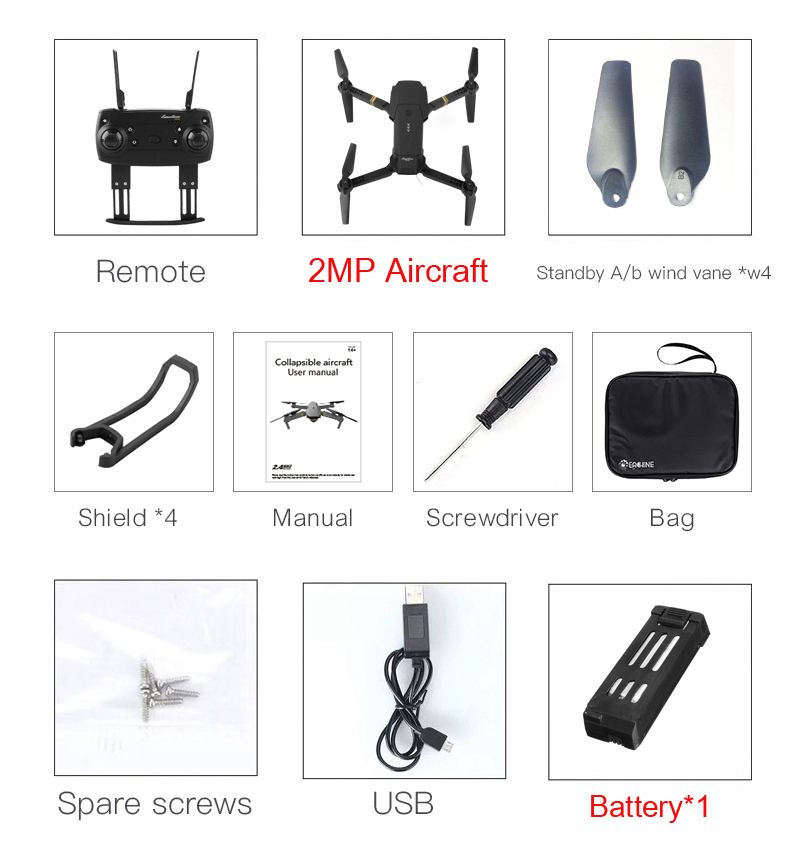 2MP 1Batterywith bag