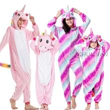 Kobiety Kigurumi jednorożec piżamy dorosłych zima piżamy Kigurumi Panda piżamy kobiety Onesie Anime kostiumy dla 4-20T tanie tanio TINOLULING Poliester Cartoon Z kapturem Unisex Pełna REGULAR 85-95-105-115-125-S-M-L-XL Pasuje mniejszy niż zwykle proszę sprawdzić ten sklep jest dobór informacji