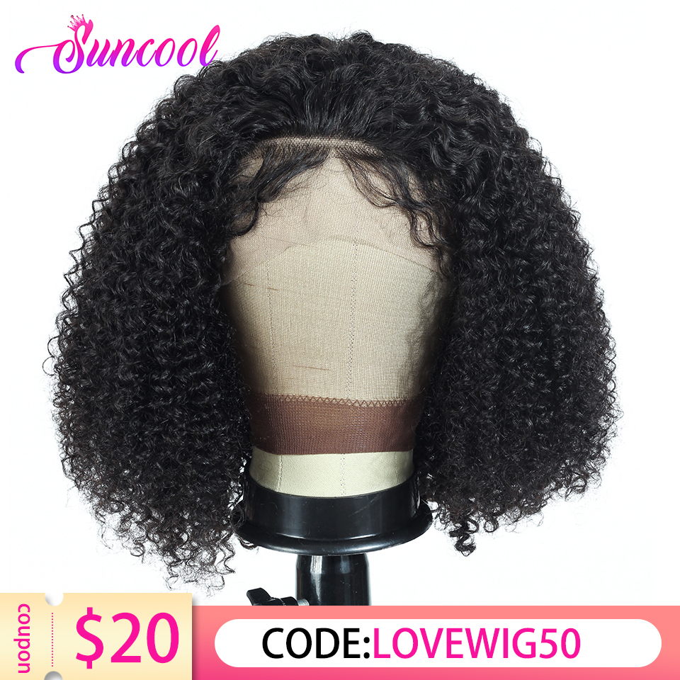 8-14inch Brazilian 13x4 Kinky Curly Bob Lace Front Human Hair Wig Density 150% Pre Plucked Non-Remy Suncool 4x4 Lace Closure