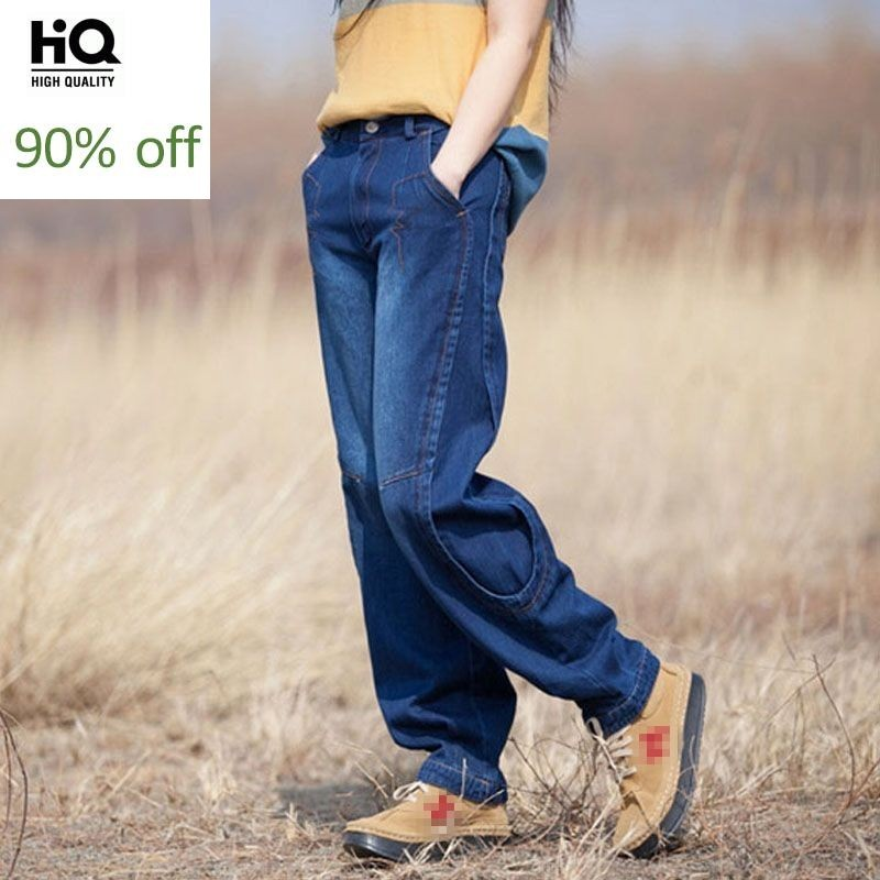 Women Bloomers Pants Female Trousers Plus Size Loose Fit Wide Leg Pants High Waist Casual Jeans Vintage New Fashion Pantolon