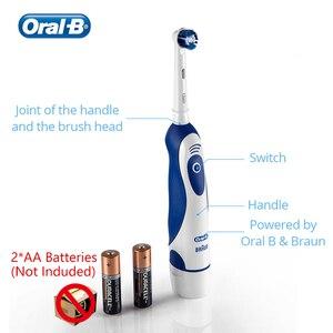 Image 4 - فرشاة الأسنان الكهربائية عن طريق الفم B 7600s الدورية الدقة تنظيف نوع البطارية فرشاة أسنان سونيك للبالغين مع حقيبة السفر