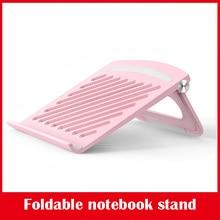 Laptop-Bracket Notebook-Cooling-Bracket Base ABC Desktop Increased Folding Pink Black