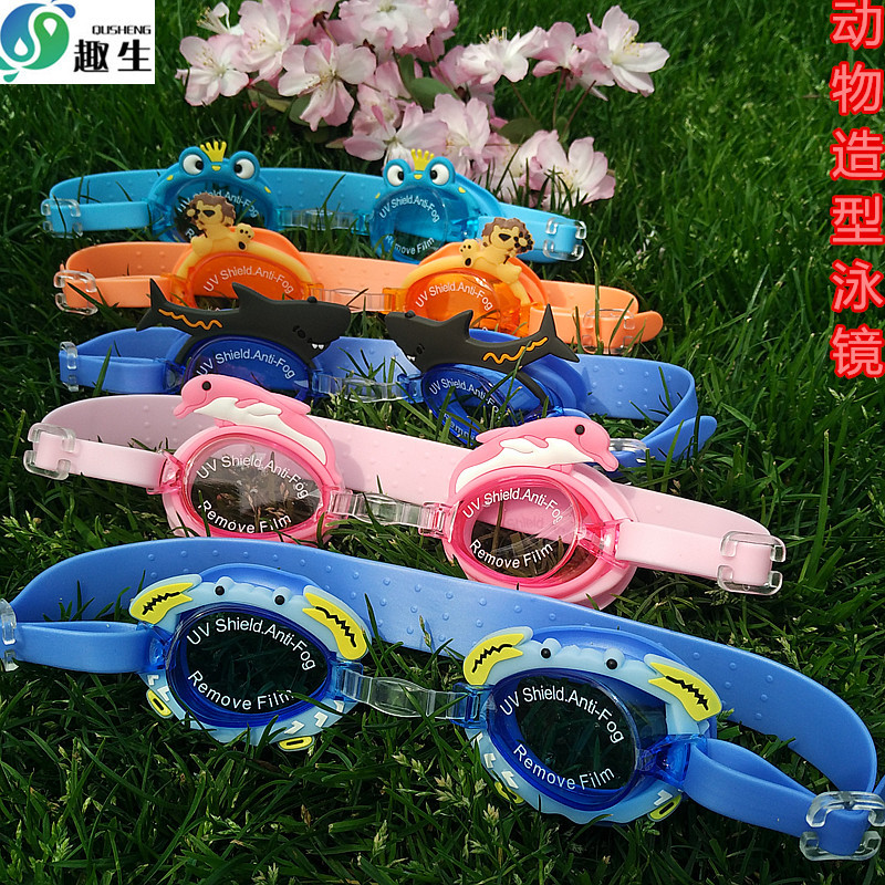 Hot Sales Boxed CHILDREN'S Swimming Goggles Play Water Eye Protection Swimming Glasses Waterproof Cute Cartoon Goggles Diving Ma