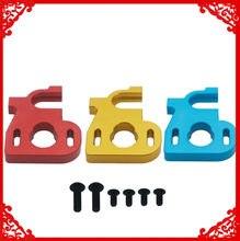 Liga feita à máquina ajustável montagem do motor para rc hobby modelo carro 1-14 wltoys 144001 buggy opção peças hop-ups parte