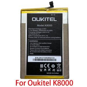 100% Оригинальный аккумулятор 8000 мАч для Oukitel K8000 Bateria запасная батарея для мобильного телефона + номер отслеживания