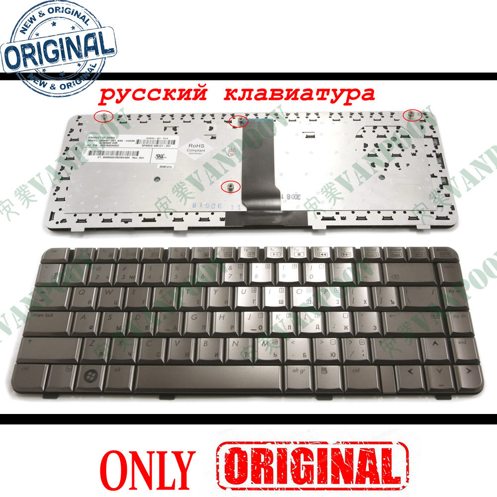 New for HP Pavilion DV3000 DV3500 Silver Keyboard 462554-001 468817-001 Laptop US Replacement