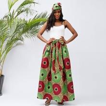 Африканская одежда для женщин новинка 2021 модная Макси юбка